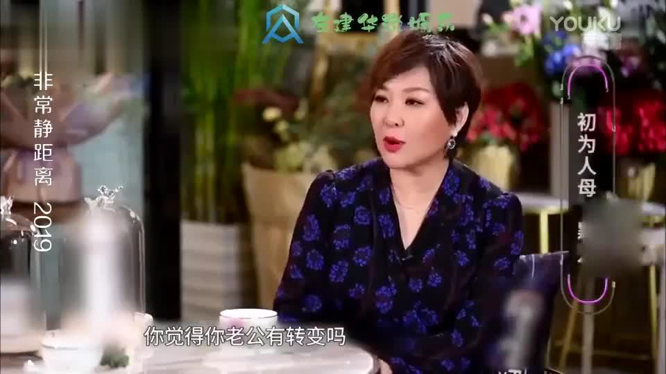 《非常静距离》付辛博为看孩子出生放弃拍戏,中国好爸爸了