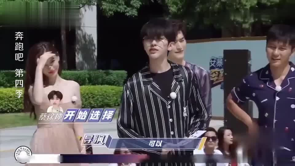 徐坤选何穗搭档,她却想做第一个拒绝他的女人,不愧是大姐大
