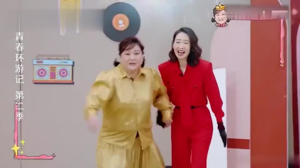 """刘敏涛贾玲闪亮出场,周深爆笑扮演刘德华,贾玲要""""崩溃"""""""
