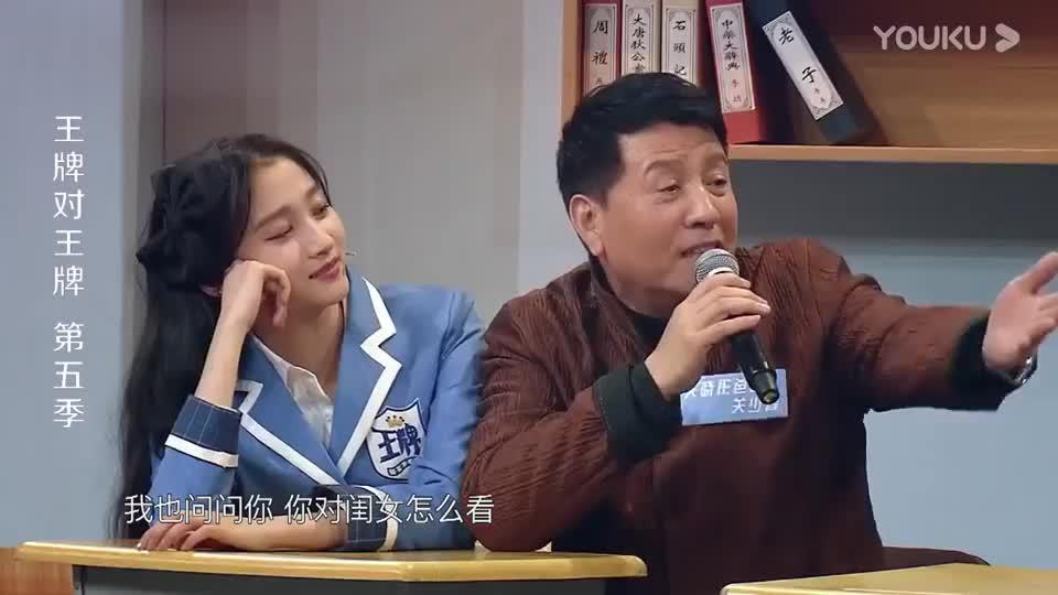 郑爽俞灏明爸爸发表对儿子女儿看法,父爱满满,陪伴是最长情告白
