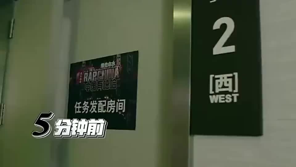 中国有嘻哈:潘玮柏炸了,GAI怎么去抢我队的人