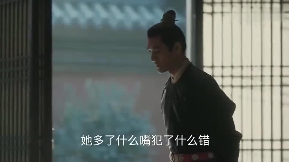 清平乐:赵祯一心为皇后着想,曹丹姝感动落泪