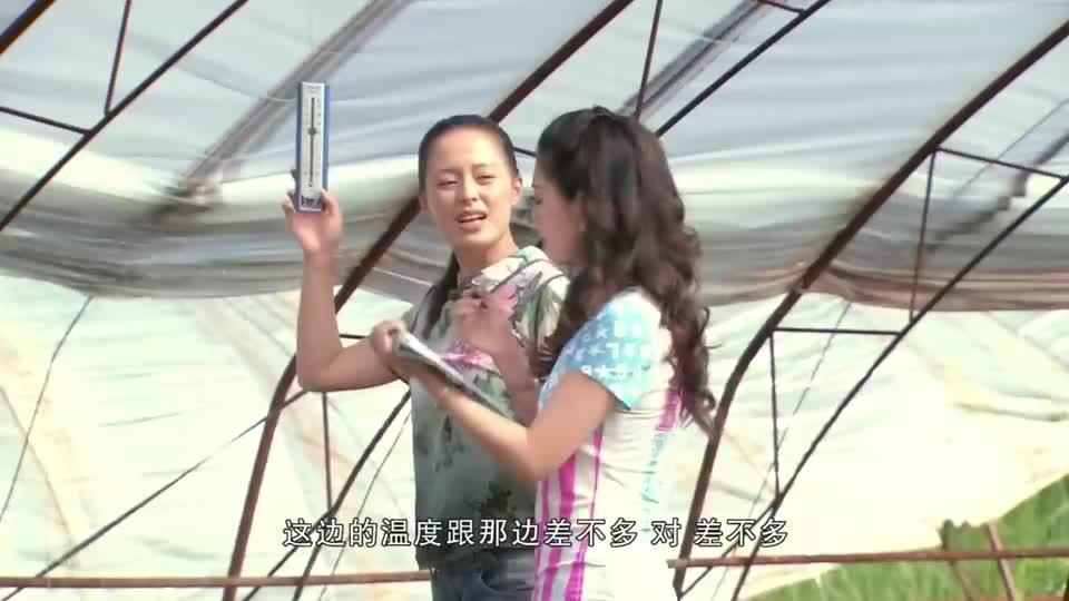 大村官:李大牙跑到村委会闹事,说出精辟理论,真是太逗了