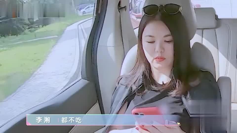 王岳伦不让王诗龄吃糖醋排骨了,谁注意李湘的反应?绝了