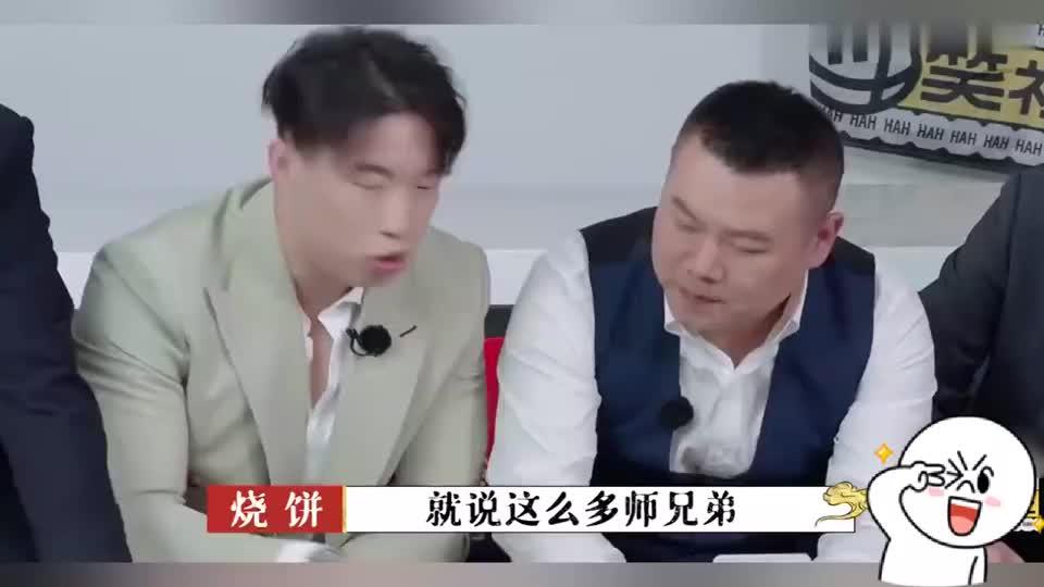 栾云平是个特别的存在,师兄弟提到德云社,首先想到栾云平