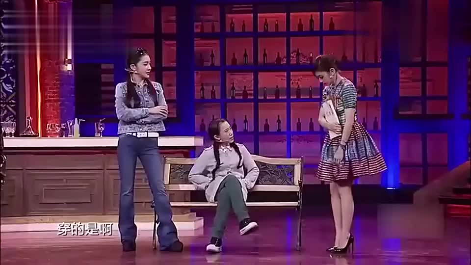 丫蛋嫌弃贾静雯穿着暴露,台上一顿狠批,真的是太难了