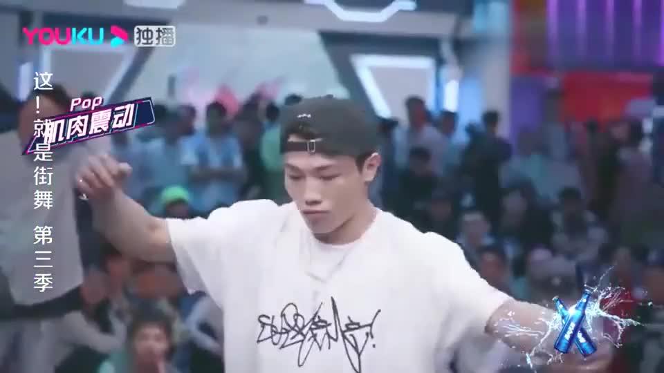 《街舞3》腾仔动作连贯无人敢battle,张艺兴为他点赞!