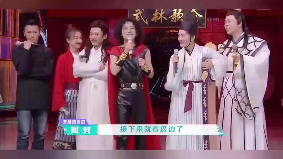 王祖蓝毁童年模仿杨过,谢娜笑得直扶琴,古天乐看了得哭晕