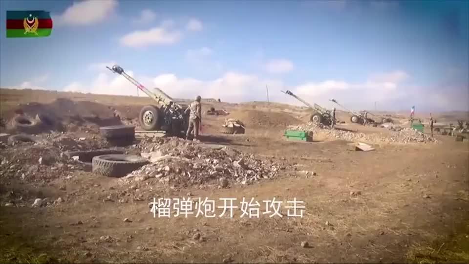 阿塞拜疆各种火炮榴弹炮火箭炮自行火炮实弹射击,场面震撼