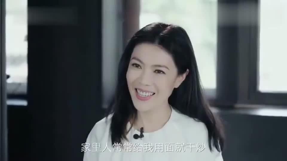 刘涛节目自爆, 从小吃面糊导致体重暴增, 当兵后才改变!