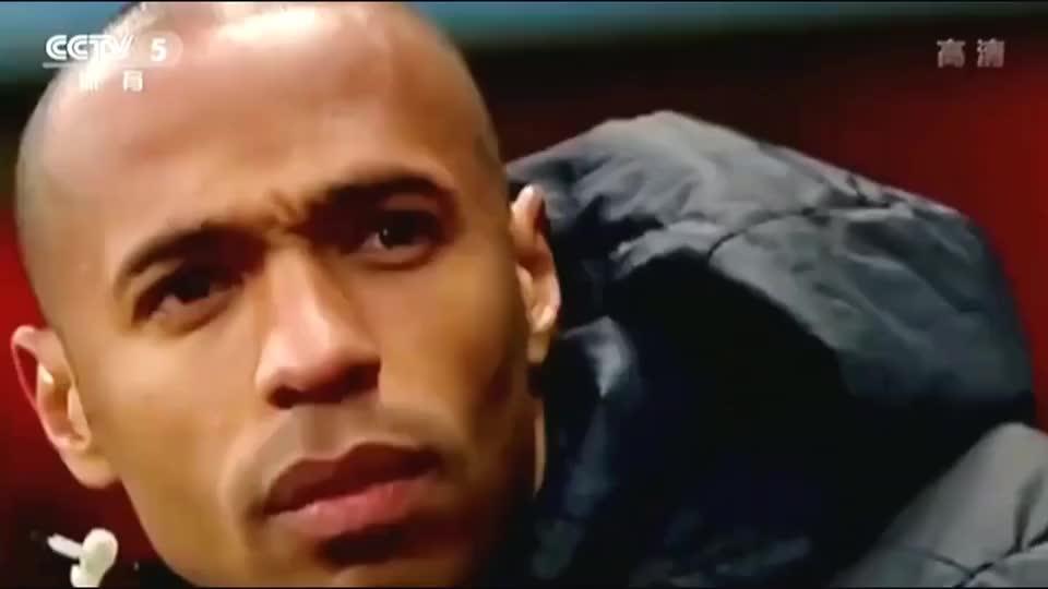 天下足球最美文案系列之亨利 老球迷也许都听哭了吧!
