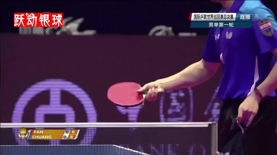 庄智渊和樊振东第一局就打到15平,双方紧咬比分比赛扣人心弦