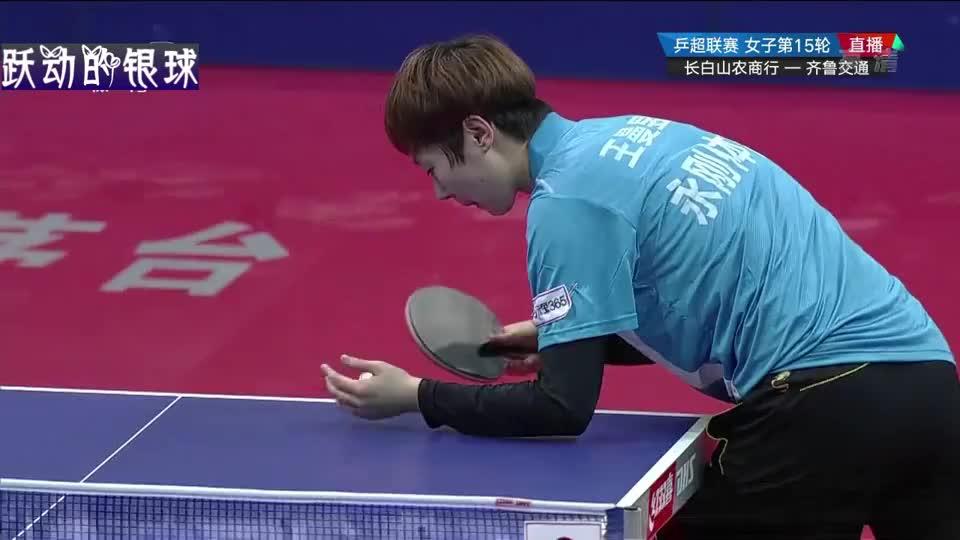 乒超联赛第15轮,王曼昱历经五局又一次战胜了陈幸同