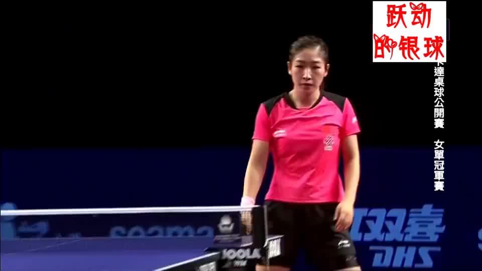 刘诗雯虽然赢了王曼昱,但是并不轻松,两人都打出了超一流的水准