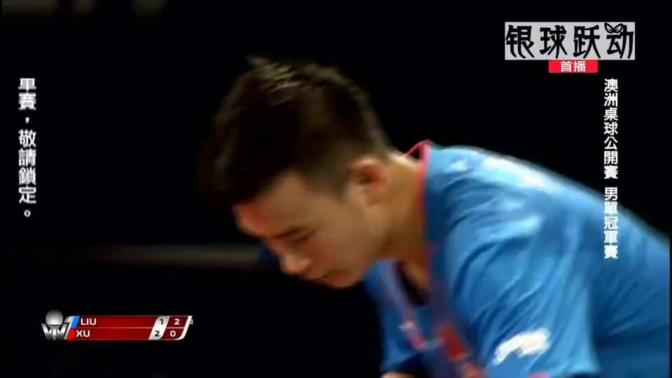 乒乓球的艺术境界,许昕和刘丁硕把一场激烈的比赛打出表演的感觉