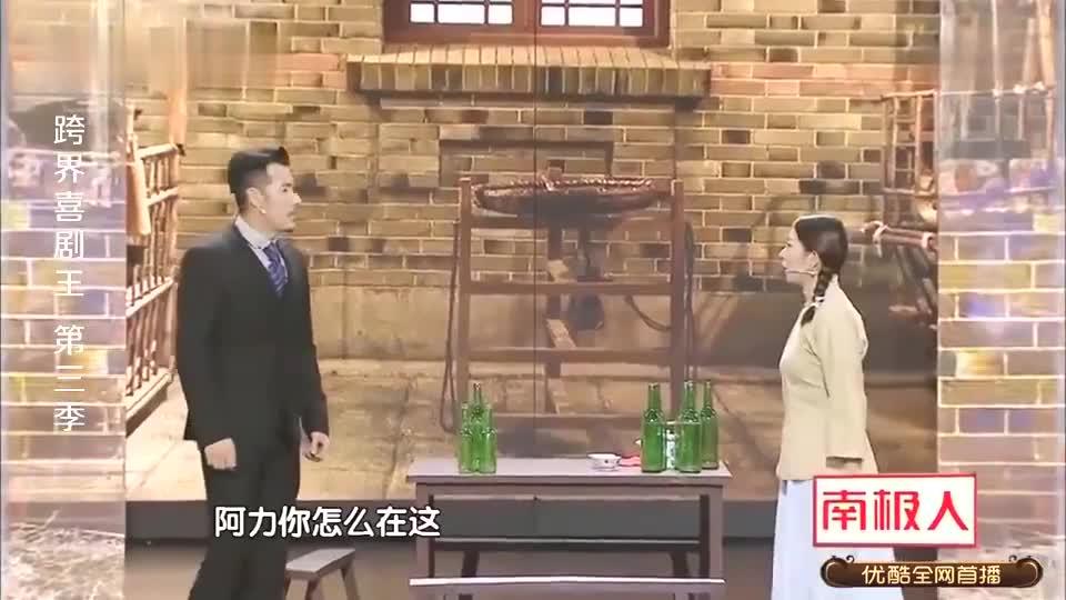 跨界喜剧王:海一天演新新上海滩,遇到哥哥杨树林捣乱探班