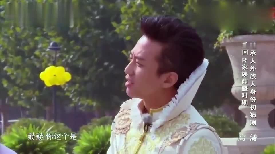 奔跑吧兄弟:邓超服装又遭吐槽,柳岩怀疑,王祖蓝车上表白鹿晗