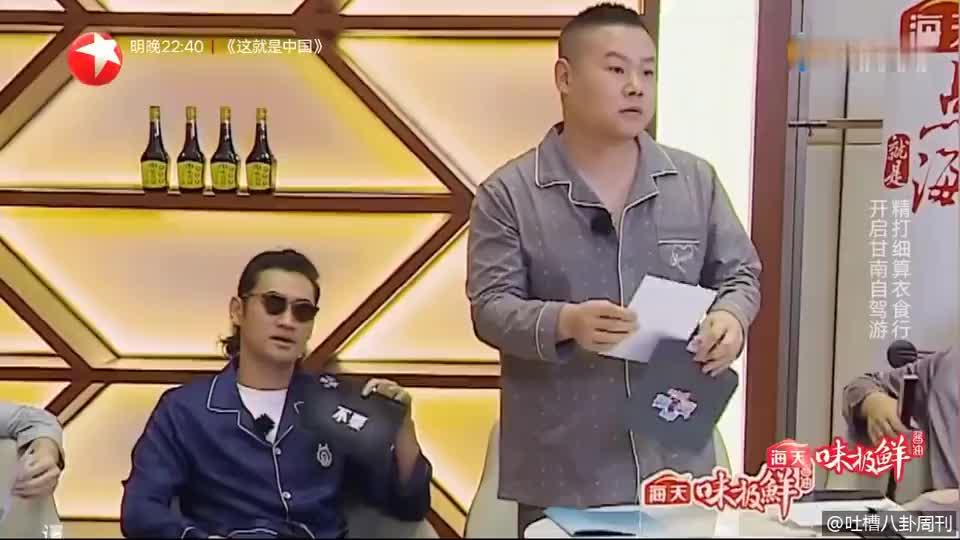 除了岳岳跟袁弘没有资格吃早餐 大家都很幸运抽中早餐券!