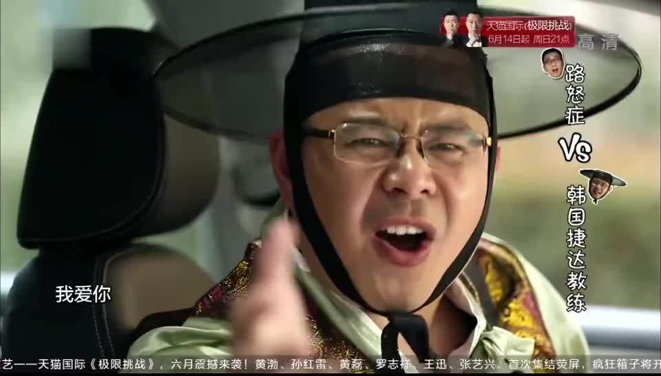 今晚80后脱口秀:路怒症vs韩国捷达教练,真是针锋相对,谁会胜出