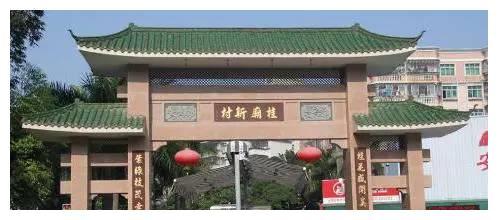 """被深圳大学""""包养""""的城中村:学生最爱带女友来这,如今面临拆迁"""