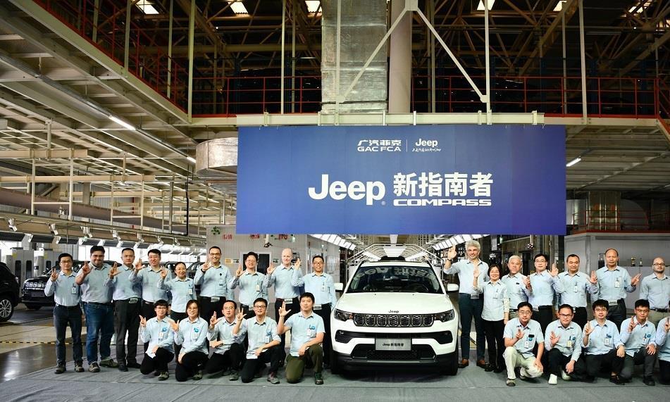 内饰精致时尚 外观优化升级 Jeep新款指南者正式下线
