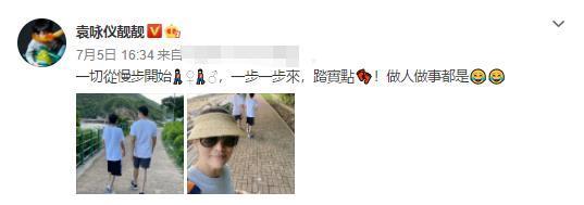 """袁咏仪儿子""""接骨式""""长大?13岁身高赶超爸爸,小腿纤细如竹竿"""