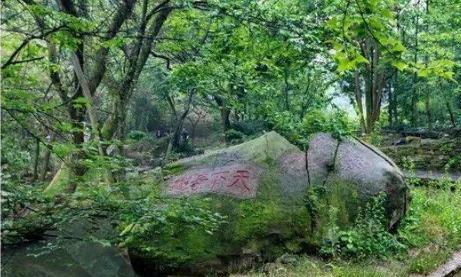 石牛古洞中紫霞仙子的烟霞仙境