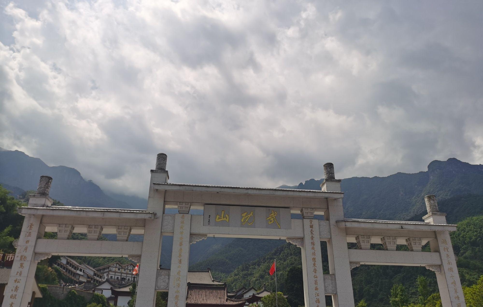 江西省萍乡市武功山国家级景区