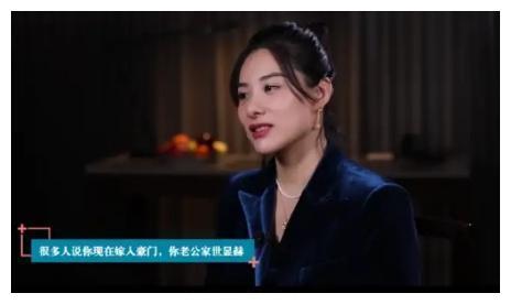 体操皇后刘璇首谈丈夫家世显赫,结婚不为钱而为才华,结缘于何炅
