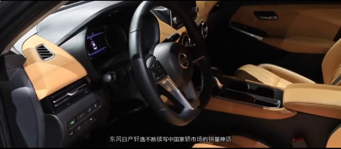 视频:小天籁来袭!东风日产第14代轩逸