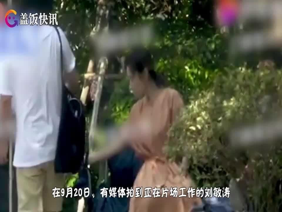 刘敏涛再现魔性白眼!网友直呼太可爱,还曾被谢娜周深爆笑模仿
