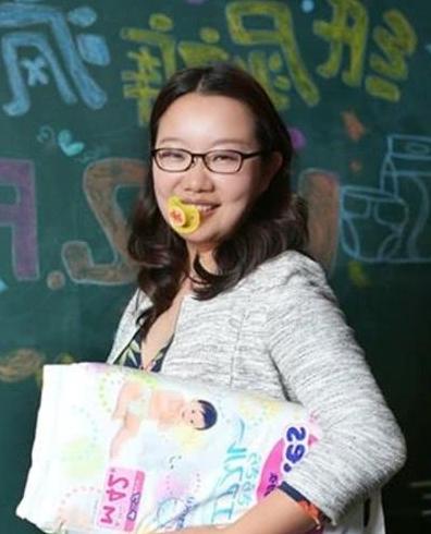 北大硕士辞职卖纸尿裤,徐小平拿钱逼她去创业,仅4年就估值百亿