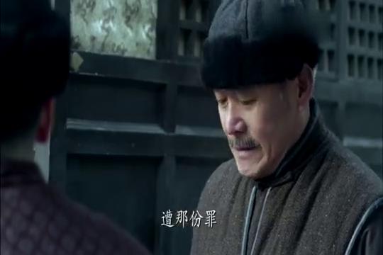 大河儿女:邓掌柜求飞霞帮忙劝邓少爷戒掉大烟