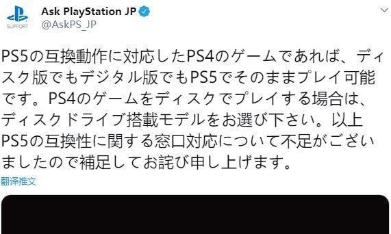 索尼:PS4数字版+实体版游戏可直接在PS5上运行
