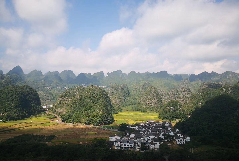贵州万峰林海奇观