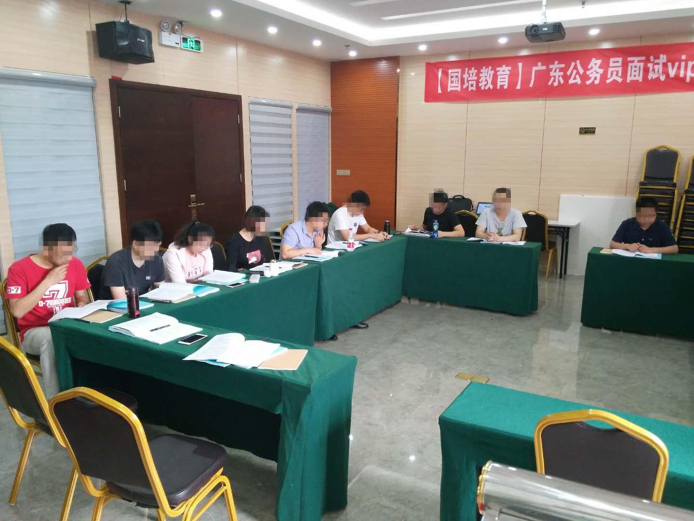 2020广东省考申论素材:社会生态领域金句汇总-国培教育