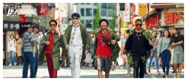 贪婪的《唐人街探案3》,能否吸引你进入电影院