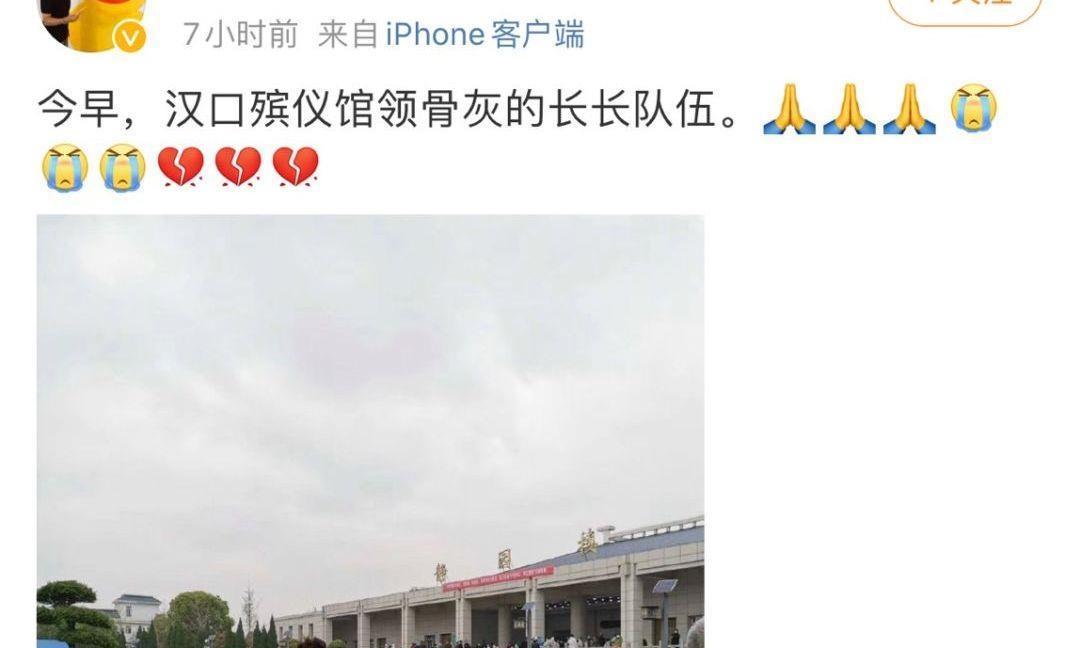 武汉殡仪馆门前排长队领骨灰,每一个不幸都值得凭吊!