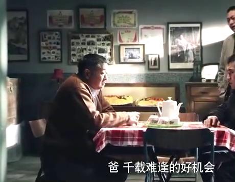 情满四合院:刘光天被徐大茂和尤凤霞忽悠还不自知,真是个大傻子