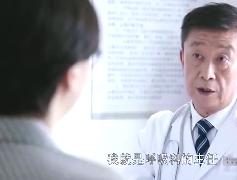 外科风云:科室遇难缠病人,把科室科室看个便,非要查出本人有病
