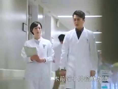 外科风云:老爷子来看病,不料和医生是熟人,医生霎时眉飞色舞