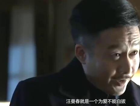 """伪装者:相比汪曼春,梁仲春为何让观众觉得比较""""精明""""呢?"""