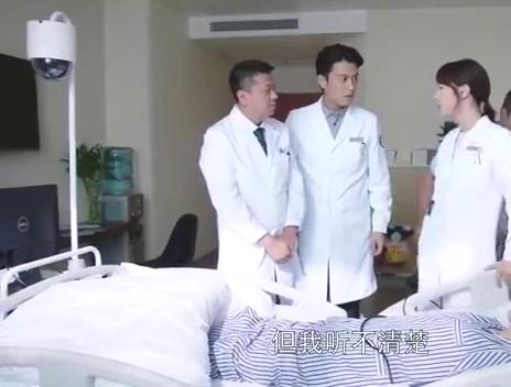 外科风云:老妈有了反响,作为医生的他却不得不去救其别人!