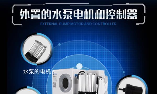 如何区别外置泵和内置泵的优劣势?