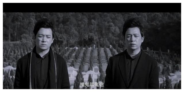 别等潘粤明的《白夜追凶2》,导演已经说拍不了续集了