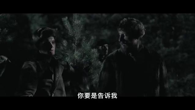 雾林寒战:男子大难临头,还心系老婆,让其隐瞒事实
