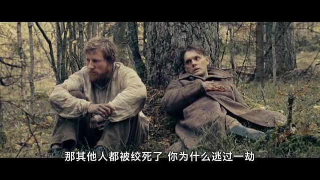 雾林寒战:男子问他为什么别人都被绞死,你却没有