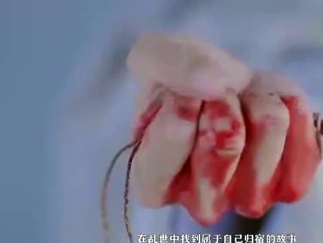 白发:李治廷破了女戒,看看这双忐忑的小手