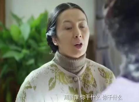 姐妹兄弟·周丽萍还没到宋长青家里就开始骂,原来是宋长青道德败