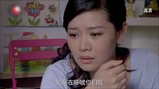 王维维又和张嘉译演夫妻,不知道这次会不会又出轨